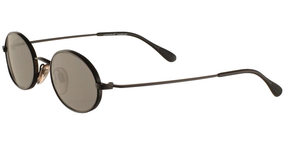 Μεταλλικά ανδρικά και γυναικεία γυαλιά ηλίου Original Vintage 3798 Black σε μαύρο σκελετό και σκούρους γκρι φακούςγια όλα τα πρόσωπα.