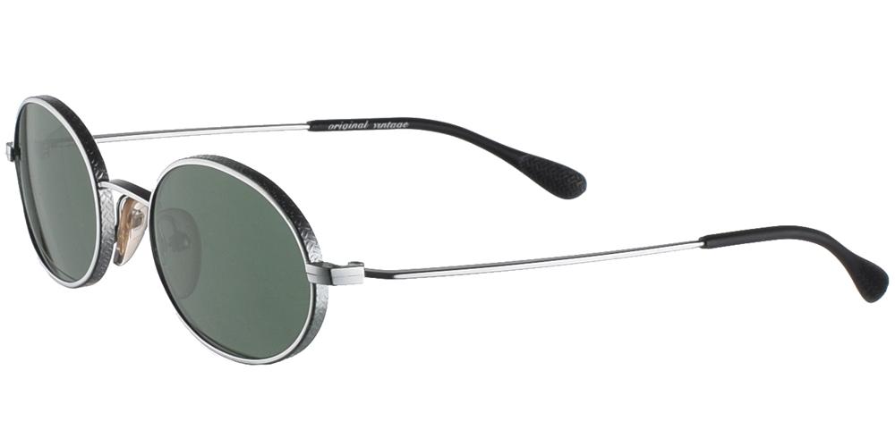 Μεταλλικά ανδρικά και γυναικεία γυαλιά ηλίου Original Vintage 3798 Silver σε ασημί σκελετό και σκούρους πράσινους φακούςγια όλα τα πρόσωπα.