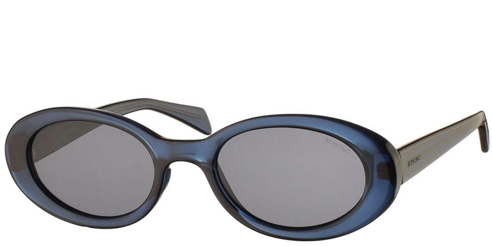 Γυναικεία κοκάλινα γυαλιά ηλίου πεταλούδα Komono Ana Navy σε μπλε σκελετό και σκούρους γκρι φακούςγια μικρά και μεσαία πρόσωπα.