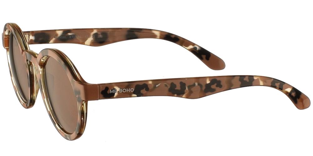 Στρογγυλά κοκάλινα ανδρικά και γυναικεία γυαλιά ηλίου Mr Boho Dalston RT17-08 σε μπεζ-καφέ χρώμα, με πολύχρωμες λεπτομέρειες και σκούρους καφέ φακούς.