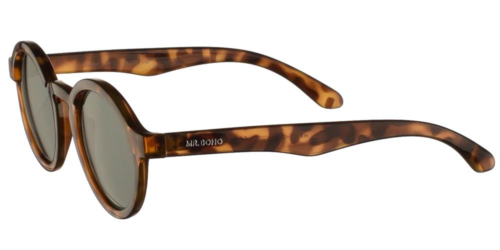Στρογγυλά κοκάλινα ανδρικά και γυναικεία γυαλιά ηλίου Mr Boho Dalston RH-11 σε καφέ ταρταρούγα και σκούρους πράσινους φακούςγια όλα τα πρόσωπα.
