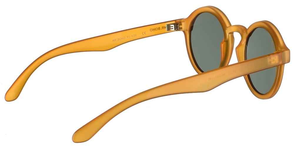 Στρογγυλά κοκάλινα ανδρικά και γυναικεία γυαλιά ηλίου Mr Boho Dalston RP-11 σε κίτρινο σκελετό και σκούρους πράσινους φακούςγια όλα τα πρόσωπα.