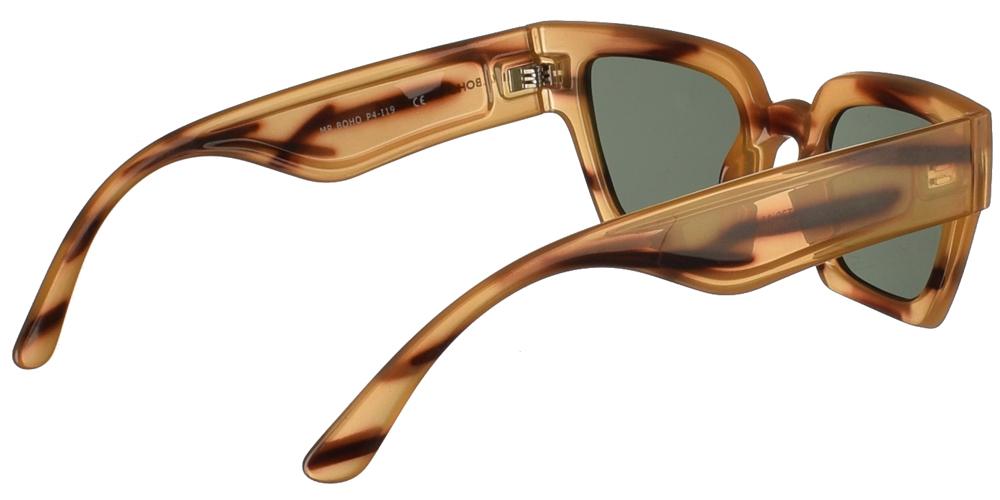 Τετράγωνα κοκάλινα ανδρικά και γυναικεία γυαλιά ηλίου Mr Boho FrelardZT20-11 σε ανοιχτό καφέ σκελετό, με σκουρόχρωμες καφέ λεπτομέρειες και πράσινους φακούς.