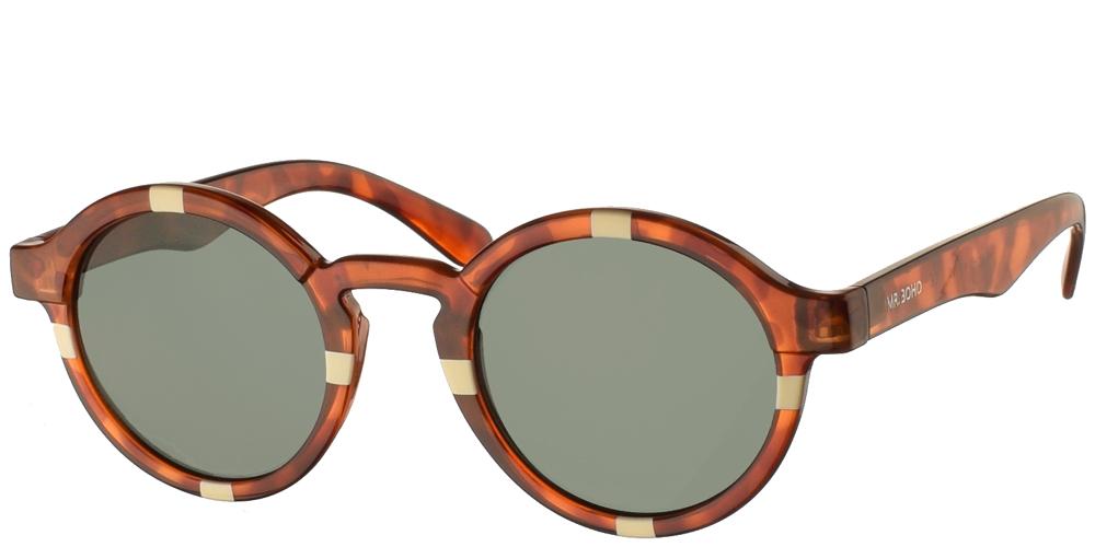 Στρογγυλά κοκάλινα ανδρικά και γυναικεία γυαλιά ηλίου Mr Boho Dalston RG9-11 σε κόκκινη ταρταρούγα, με λευκές λεπτομέρειες και σκούρους πράσινους φακούς.