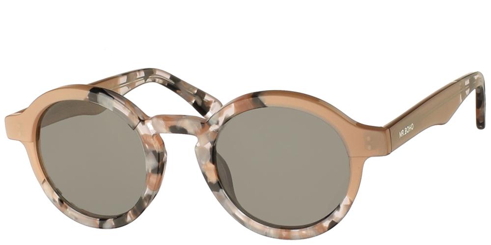 Στρογγυλά γυναικεία κοκάλινα γυαλιά ηλίου Mr Boho Dalston RG21-11 σε μπεζ-ροζ χρώμα, με πολύχρωμες λεπτομέρειες και πράσινους φακούς για όλα τα πρόσωπα.