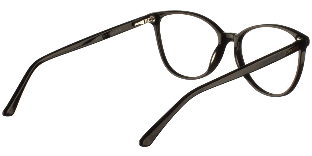 Γυναικεία κοκάλινα σε σχήμα πεταλούδα γυαλιά οράσεως Brixton BF 144 02 με μαύρο σκελετό για όλα τα πρόσωπα.